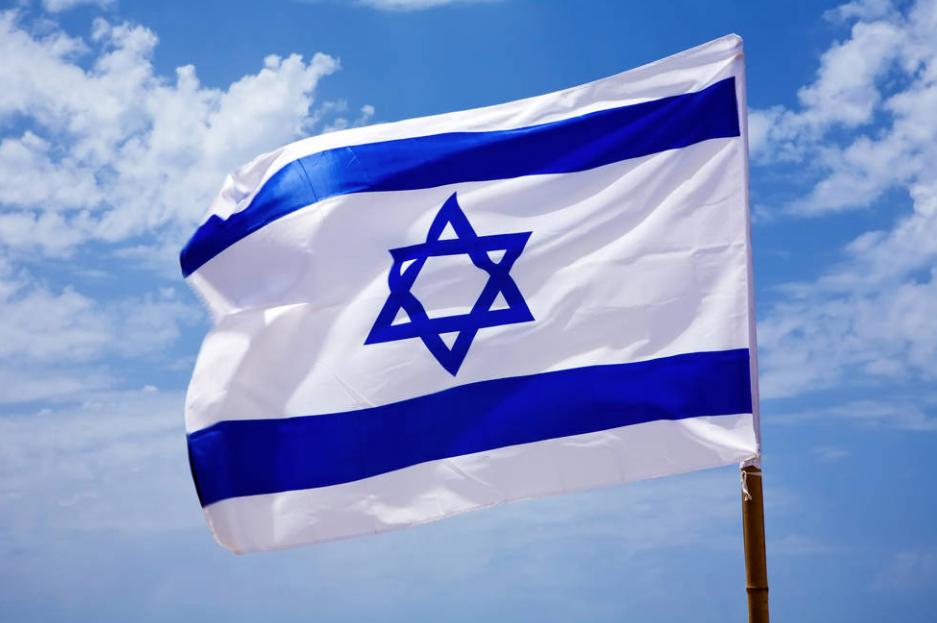 以色列.png