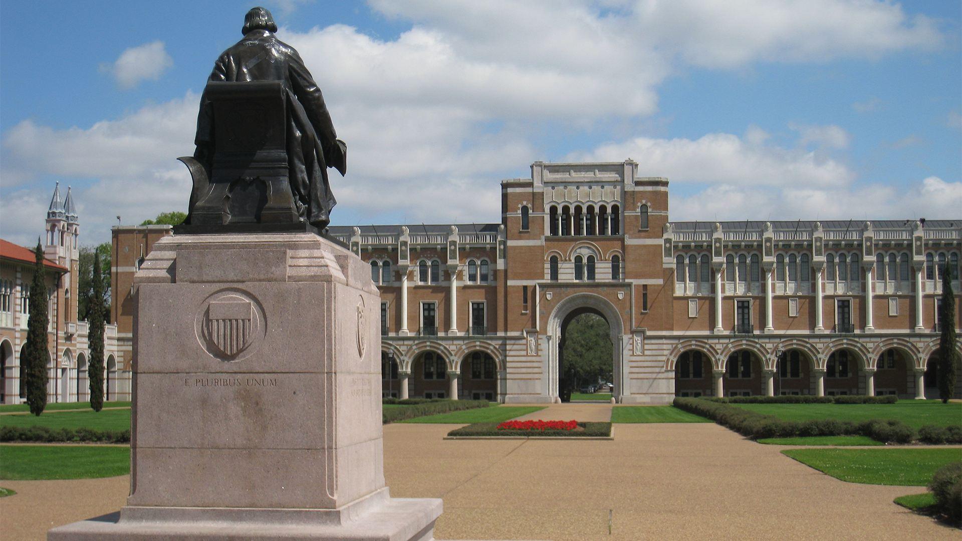 莱斯大学.jpg