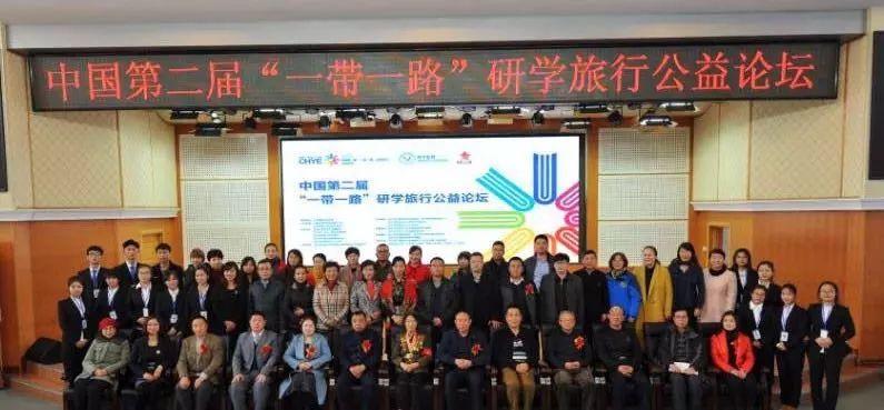火热报名中|第23期全国研学旅行指导培训班(长沙站)